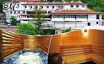 Нощувка на човек със закуска + джакузи в хотел Мелник