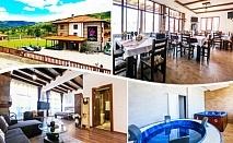 Нощувка на човек със закуска + джакузи, сауна и парна баня за 29 лв. в НОВИЯ Mentor Resort до Гоце Делчев