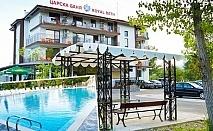 Нощувка на човек със закуска + горещ минерален басейн в Хотел Царска Баня, гр. Баня, Карловско