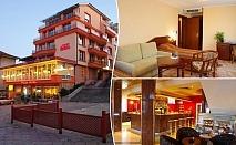 Нощувка на човек със закуска в хотел Елена, Велико Търново