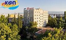 Нощувка на човек със закуска в хотел ИнтелКооп, Пловдив