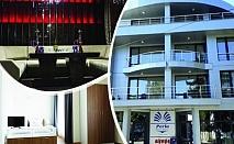 Нощувка на човек със закуска в хотел Перла, Стрелча