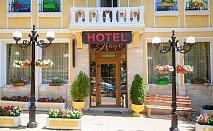 Нощувка на човек със закуска в идеалния център на Велико Търново от хотел Алегро***