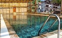 Нощувка на човек със закуска + минерален басейн и релакс зона в хотел Петрелийски, Огняново