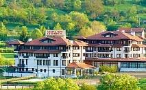 Нощувка на човек със закуска + минерални басейни в хотел Орбел****, Добринище
