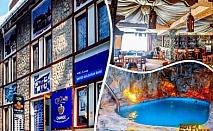 Нощувка на човек със закуска, обяд и вечеря + басейн и джакузи само за 36 лв. в хотел Родина.