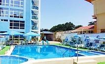 Нощувка на човек със закуска, обяд и вечеря + басейн в хотел Китен Палас - на  5 минути от плажа!