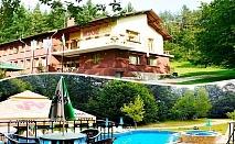 Нощувка на човек със закуска, обяд* и вечеря + басейн в Семеен хотел Велена, Априлци