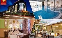 Нощувка на човек със закуска, обяд и вечеря  + басейн и СПА зона от хотел Дипломат Плаза****, Луковит