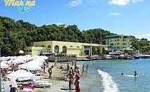 Нощувка на човек със закуска, обяд и вечеря + чадър и шезлонг на плажа от хотел Марина*** на ПЪРВА ЛИНИЯ в Китен