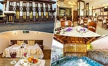Нощувка на човек със закуска, обяд* и вечеря + джакузи, сауна и възможност за ползване на басейн от хотел Тетевен