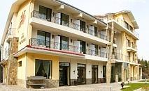 Нощувка на човек със закуска, обяд и вечеря в хотел Виа Траяна, Беклемето!