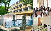 Нощувка на човек със закуска, обяд и вечеря + минерален басейн и 1 процедура на ден от хотел Загоре, Старозагорски минерални бани