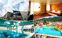 Нощувка на човек със закуска, обяд и вечеря + МИНЕРАЛЕН басейн само за 49.90 лв. в хотел Селект 4*, Велинград