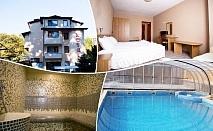 Нощувка на човек със закуска, обяд и вечеря + минерален басейн и релакс зона от хотел Прим, Сандански