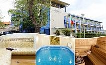 Нощувка на човек със закуска, обяд и вечеря + минерален басейн и релакс зона от хотел Астрея, Хисаря
