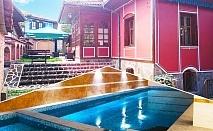 Нощувка на човек със закуска, обяд и вечеря + НОВ басейн с минерална вода в комплекс Галерия, Копривщица