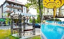 Нощувка на човек със закуска, обяд и вечеря + 3 процедури по избор + горещ басейн в Хотел Царска баня, гр. Баня край Карлово