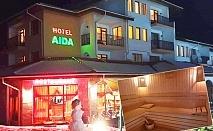 Нощувка на човек със закуска, обяд и вечеря + сауна в семеен хотел Аида***, Цигов Чарк. Дете до 12г. - БЕЗПЛАТНО