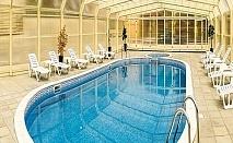 Нощувка на човек със закуска, обяд и вечеря + топъл басейн само за 55 лв. в хотел Велиста