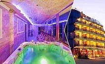 Нощувка на човек със закуска + панорамна термална зона от хотел Св. Св. Петър и Павел***, Поморие