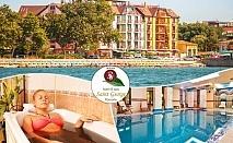 Нощувка на човек със закуска + 2 процедури на ден, басейн и СПА в хотел Сейнт Джордж****, на 1-ва линия в Поморие