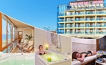 Нощувка на човек със закуска + 2 процедури на ден + панорамна термална зона от хотел Св. Св. Петър и Павел***, Поморие