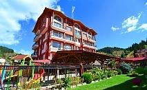 Нощувка на човек със закуска + сауна от Семеен хотел Йола***, Чепеларе
