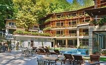 Нощувка на човек със закуска + външен басейн в хотел Света Неделя, с. Коларово, край Петрич