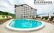 Нощувка на човек със закуска + външен минерален басейн и релакс зона само за 45 лв. в Парк Хотел Кюстендил