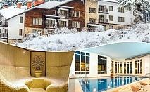 Нощувка на човек със закуска + вътрешен басейн, сауна и парна баня от хотел Стрийм Ризорт***, Пампорово