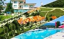 Нощувка на човек със закуска и вечери + басейн в хотел Панорама, Априлци