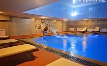 Нощувка на човек със закуска и вечеря + басейн и СПА с минерална вода в Гранд хотел Казанлък**