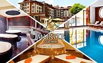 Нощувка на човек със закуска и вечеря + басейн, СПА пакет и детска анимация в Мурите Клуб Хотел