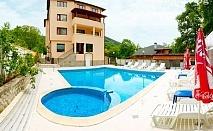 Нощувка на човек със закуска и вечеря + басейн с минерална вода само за 45 лв. в хотел Прим, Сандански