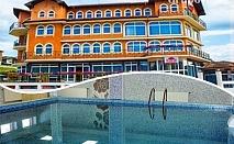 Нощувка на човек със закуска и вечеря + басейн и релакс зона с МИНЕРАЛНА вода от Релакс хотел Сарай до Велинград
