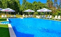 Нощувка на човек със закуска и вечеря + басейн в хотел София, Китен