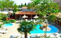 Нощувка на човек със закуска и вечеря + басейн в хотел Тропикана, Равда