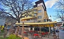 Нощувка на човек със закуска и вечеря + басейн и СПА с минерална вода от хотел България, Велинград