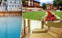 Нощувка на човек със закуска и вечеря + басейн с топла минерална вода  и термозона в хотел Армира****, Старозагорски минерални бани!