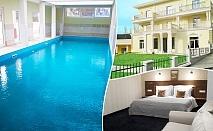 Нощувка на човек със закуска и вечеря + басейн с минерална вода и релакс зона от хотел Алексион Палас, Огняново