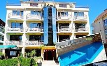 Нощувка на човек със закуска и вечеря + басейн в хотел Опал, Приморско на 100 м. от плажа