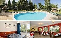 Нощувка на човек със закуска и вечеря + басейн в Парк Хотел Здравец***, к.к. Чайка, до Златни Пясъци