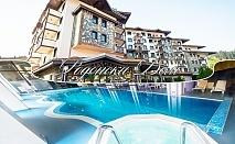 Нощувка на човек със закуска и вечеря + басейн и джакузи в хотел Родопски Дом, Чепеларе