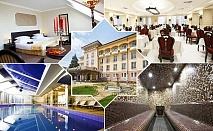 Нощувка на човек със закуска и вечеря + басейн и СПА с МИНЕРАЛНА вода от СПА хотел Стримон Гардън*****, Кюстендил