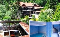 Нощувка на човек със закуска и вечеря + басейн в Семеен хотел Илинден, Шипково до Троян