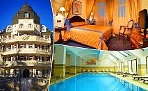 Нощувка на човек със закуска и вечеря + басейн и релакс зона от хотел Феста Уинтър Палас 5*, Боровец