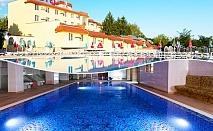 Нощувка на човек със закуска и вечеря + басейн и релакс център с минерална вода в Комплекс Зорница, Казанлък