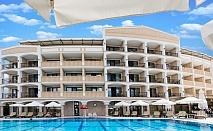 Нощувка на човек със закуска и вечеря + басейн и СПА зона от хотел Сиена палас****, Приморско