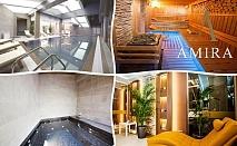 Нощувка на човек със закуска и вечеря* + басейн и релакс зона от хотел Амира****, Банско. Дете до 13г. безплатно!